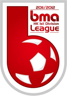 2011–12 Hong Kong First Division League - Wikipedia