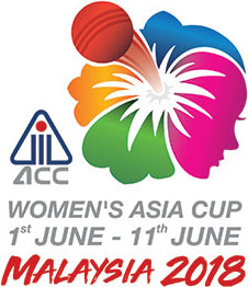 2018 Womens Twenty20 Asia Cup Cricket tournament