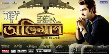 Action  Bengali Movie Dvdrip