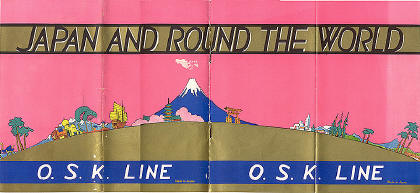 Steamship brochure &quotJapan and Round the World, O.S.K. Line,&quot circa 1933. - Mitsui O.S.K. Lines