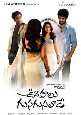 Oohalu Gusagusalade  (2014) [Telugu] DM - Naga Shourya, Rashi Khanna, Srinivas Avasarala