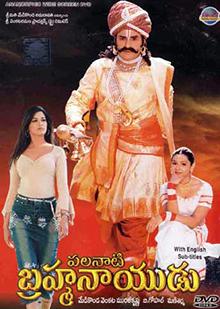<i>Palnati Brahmanayudu</i> Indian Telugu movie