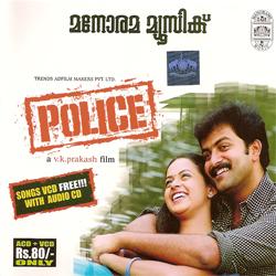 Cops Film
