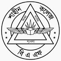 Shaheen College Logo