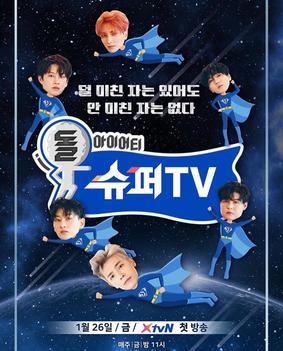 Super Junior's Super TV - Wikipedia