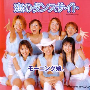 Koi no Dance Site 2000 single by Morning Musume