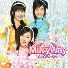 Anataboshi 2008 single by MilkyWay