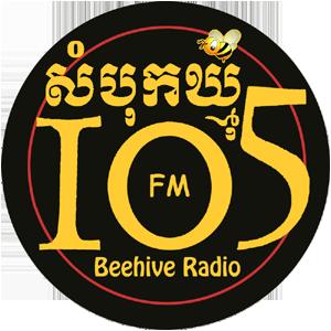 Beehive Radio Radio station in Phnom Penh, Cambodia
