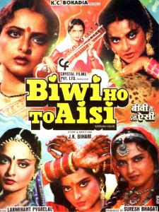<i>Biwi Ho To Aisi</i>