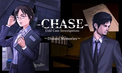 Chase_Cold_Case_Investigations_banner.jp