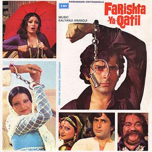Farishta Ya Qatil (1977) SL YT - Shashi Kapoor, Rekha, Jayshree T, Yunus Parvez, Utpal Dutt, Bindu, Trilok Kapoor, Mac Mohan, Prem Nath, Johnny Walker, Om Shivpuri