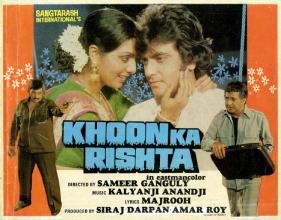 <i>Khoon Ka Rishta</i> 1981 Indian film