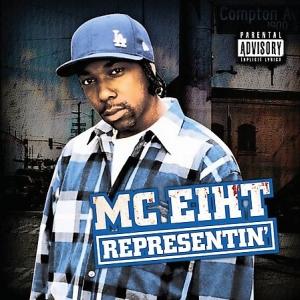Compton Menace Lyrics, Songs, and Albums   Genius