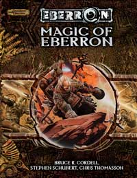 Magic of Eberron (D&D manual).jpg