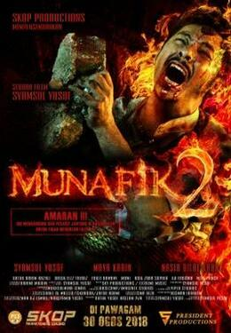 Munafik 2 - WikiMili, The Free Encyclopedia