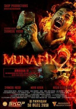 Munafik 2 Wikipedia