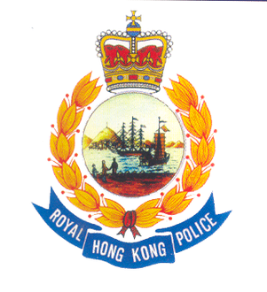 Rhongkongpolicelogo.png