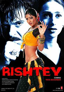 <i>Rishtey</i> (film) 2002 Indian film