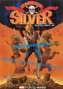 Japanese Captain Silver arcade flyer.