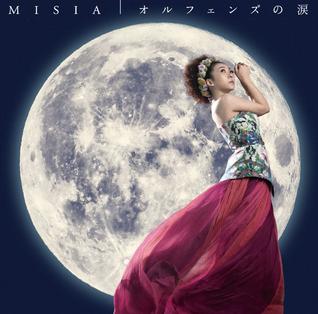 Orphans no Namida 2015 single by Misia