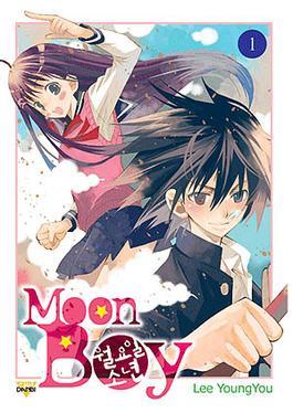 File:Moon Boy 1.jpg