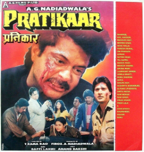 <i>Pratikar</i> 1991 Indian film directed by Tatineni Rama Rao