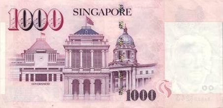 SGD 1000 Paper b.jpg