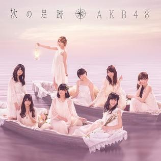 <i>Tsugi no Ashiato</i> 2014 studio album by AKB48