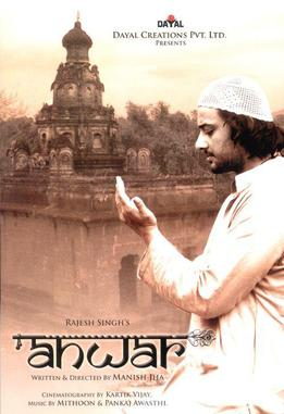 Anwar : Lyrics and video of Songs from the Movie Anwar (2007)
