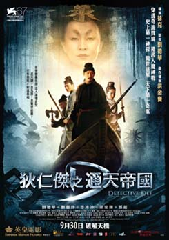 Picture of a movie: Detective Dee And The Mystery Of The Phantom Flame