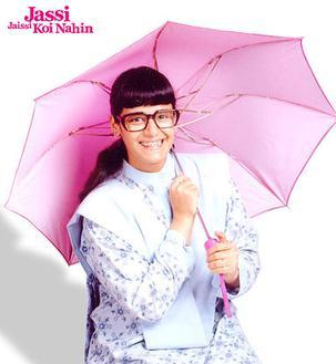 Mona Singh as in Jassi Jaissi Koi Nahin.jpg