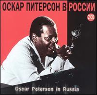 Oscar Peterson Jazzpianist