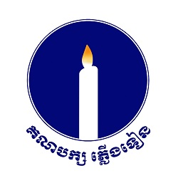 Sam rainsy party logo.jpg