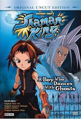 Leo Burnett and 4Kids are the Devil! (Αφιέρωμα στην 4Kids!) Shaman_King_DVD