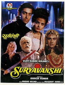 Suryavanshi Film Suryavanshi Film Qaz Wiki
