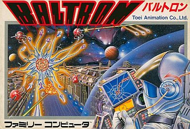 Famicom - Baltron Box Art