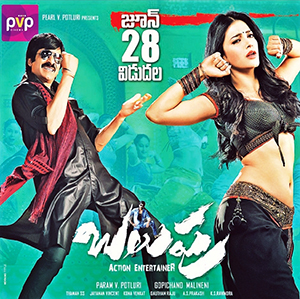 Image Result For Hit Tamil Movies