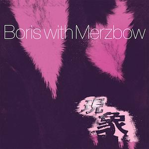 <i>Gensho</i> (album) collaborative album by Boris with Merzbow