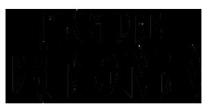Flug_der_D%C3%A4monen_Logo.png