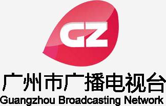 Guangzhou Broadcasting Network - Wikipedia