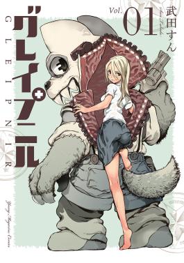 Manga hebtai