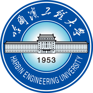 Image result for harbin engineering university