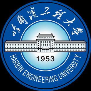 Harbin Engineering University Chinese university
