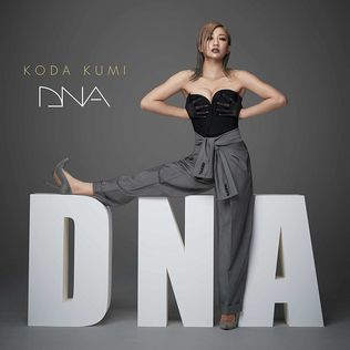 <i>DNA</i> (Koda Kumi album) 2018 studio album by Koda Kumi