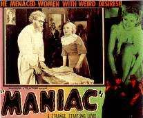 Maniac (1934) movie poster