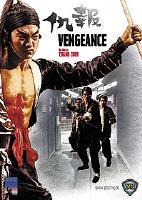 vengeance 1970