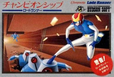 Famicom - Championship Lode Runner Box Art