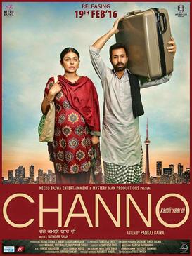 Channo Kamli Yaar Di (2016) – 1CD – DVD-Rip – Punjabi – x264 – MP3 – Mafiaking – M2Tv 696Mb