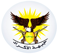 Kurdish armed faction