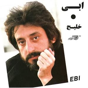 <i>Khalij</i> (album) 1990 studio album by Ebi